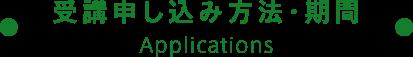 修了証書 Certification of completion